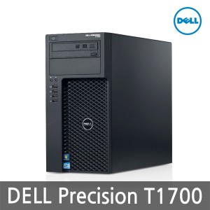 ST DELL PRECISION T1700 XEON E3-1220 2GB 500GB AMD FIREPRO 4900 1GB W7 PRO